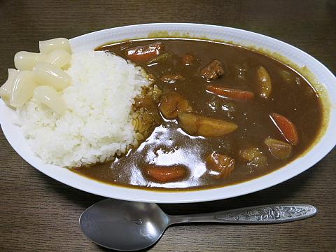 CurryLee3