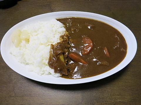 CurryLee5