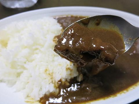 CurryLee8