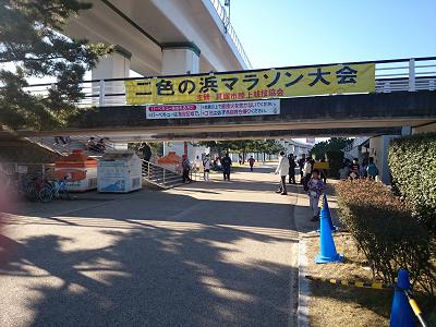 nishikinohama.png