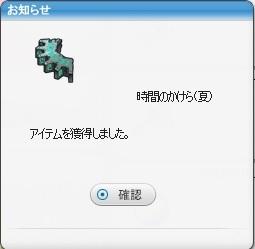 p16022901.jpg