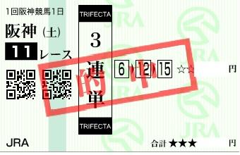 201602272120445e3.jpg