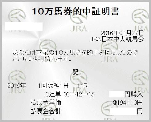 20160304175655ebf.jpg