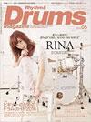 Rhythm & Drums magazine 2016年5月号