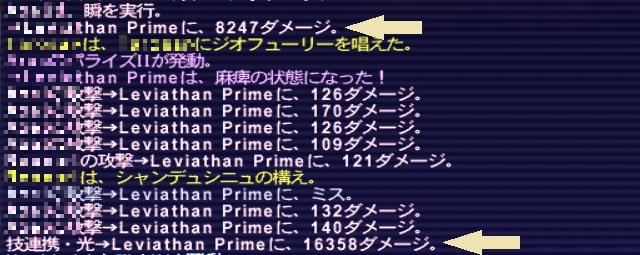 ff11inun01.jpg