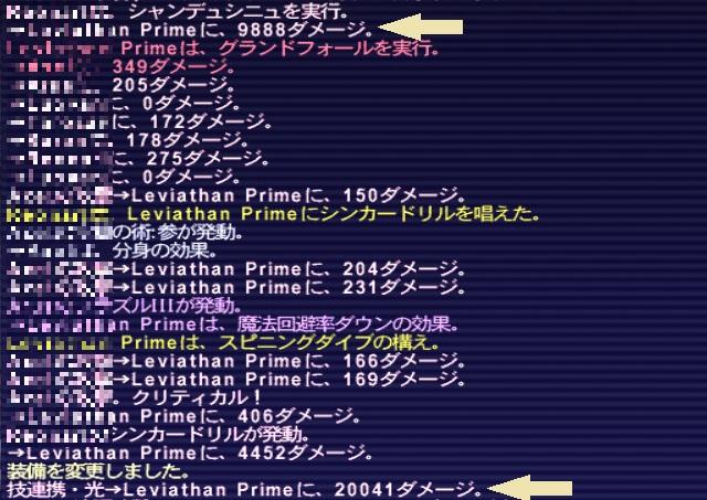 ff11inun02.jpg