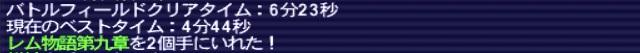 ff11mibult03.jpg