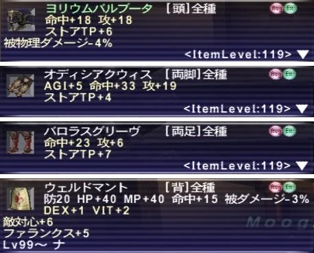 ff11pldatk01-1.jpg