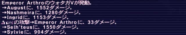 ff11sylvie02.jpg