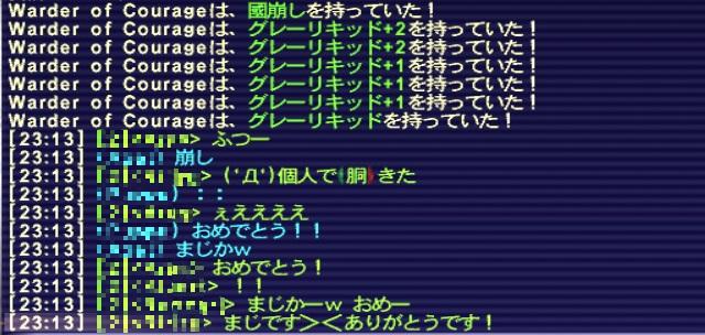ff11zendic02-b.jpg