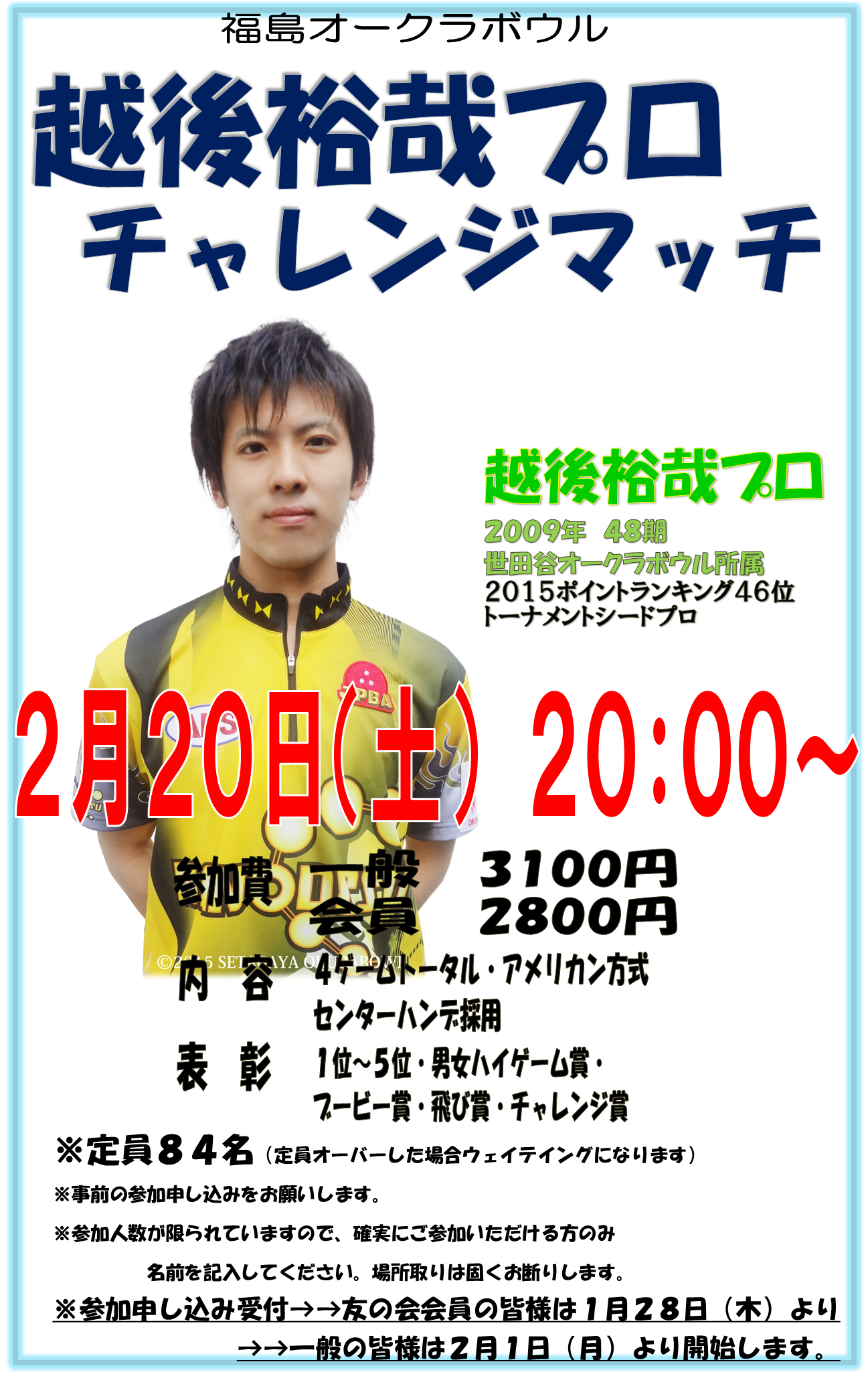 201601302120073fe.png