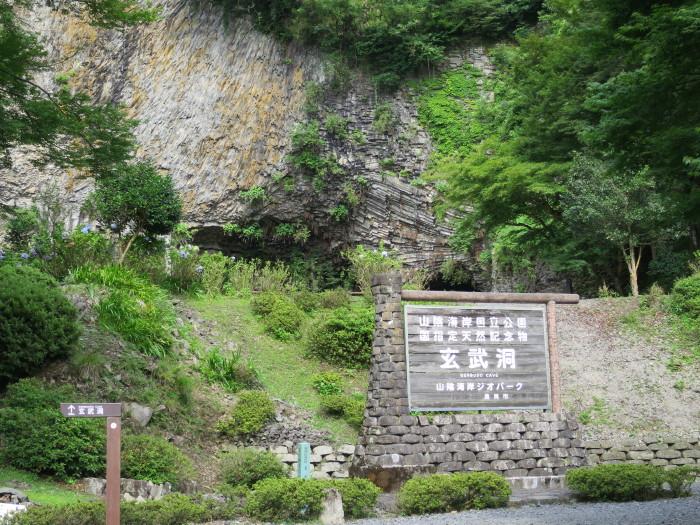 玄武洞 城崎温泉