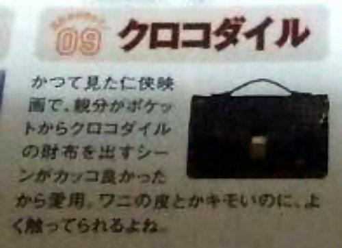 catkiyokyo06.jpg