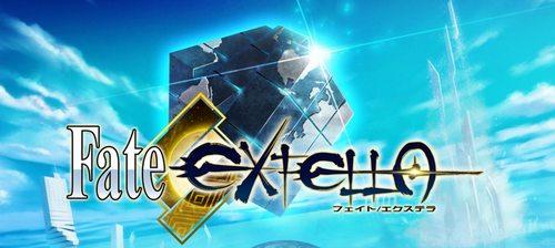 fateex00101.jpg