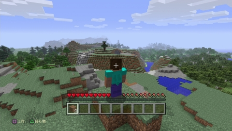ps4_minecraft_screenshot_1920_06.jpg