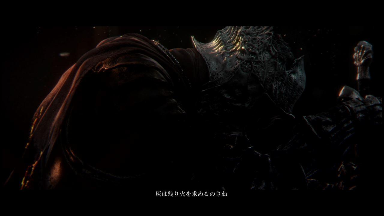 darksoul3_1_0030.jpeg