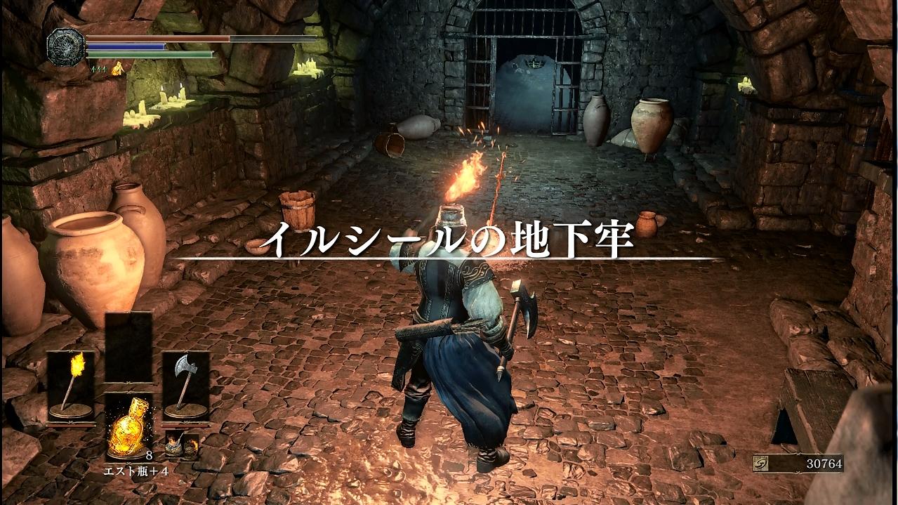 darksoul3_7_0015.jpg