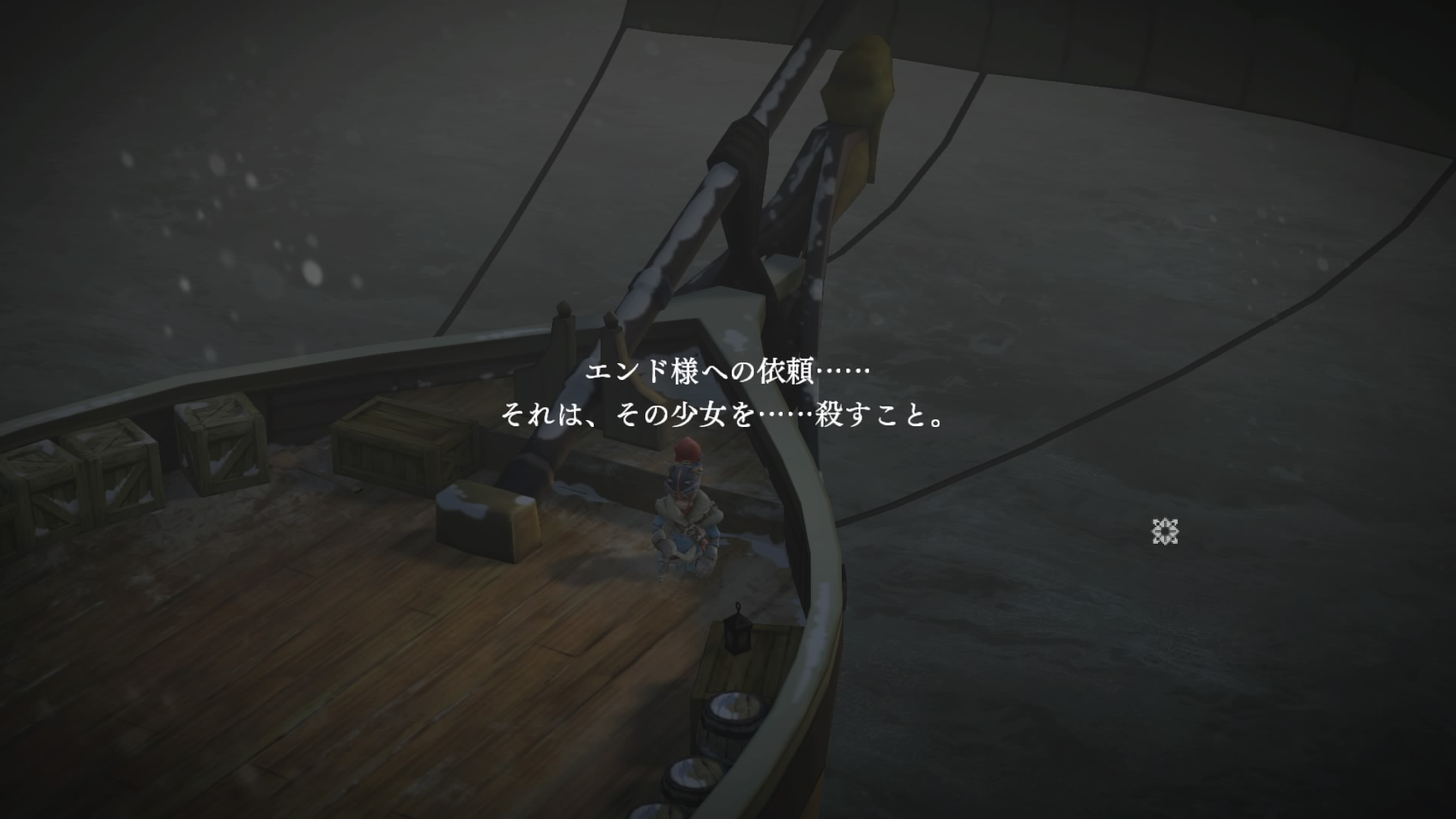 ike_setuna2_0004.jpg