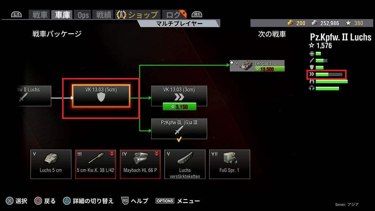 worldtanks_3_0010.jpeg