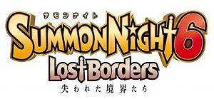 サモンナイト6 失われた境界たち
