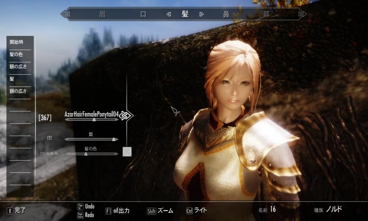 ScreenShot51840152.jpg