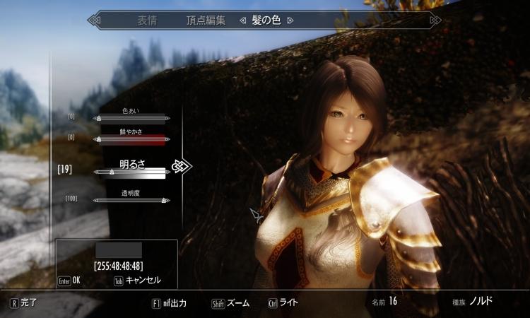 ScreenShot52040150.jpg