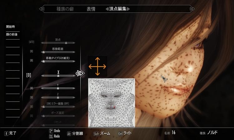 ScreenShot52340166.jpg