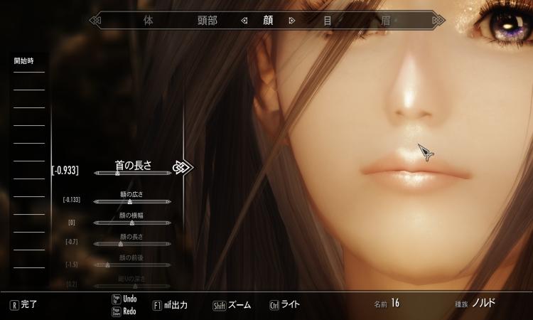 ScreenShot52540168.jpg