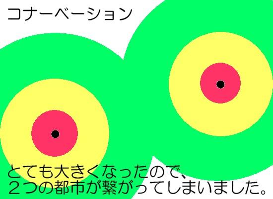 2016040422130360f.jpg
