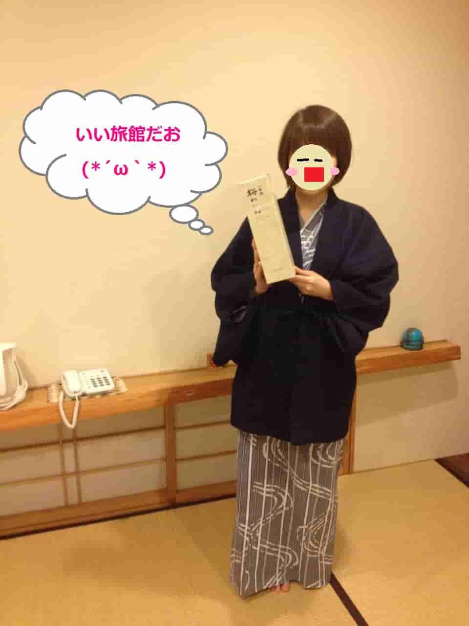 旅行いい旅館-min (1)