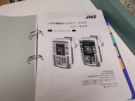 DSCF3022.jpg