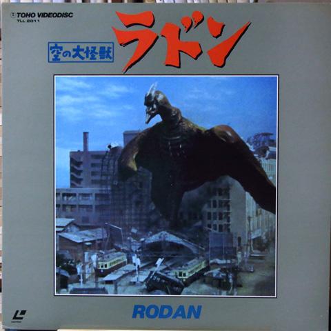 radon065.jpg