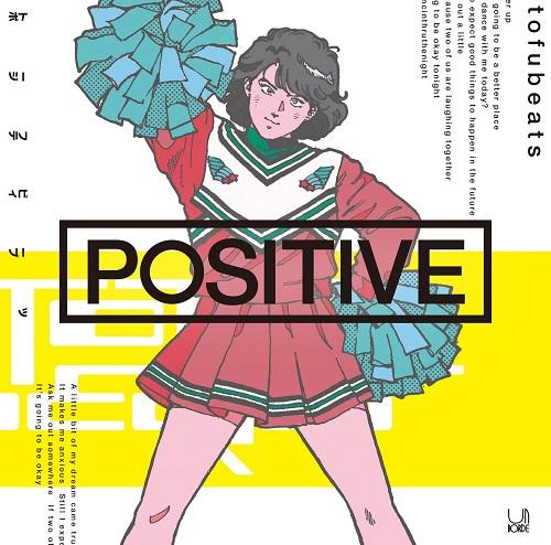 Positive500.jpg