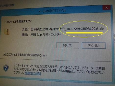P2290329.jpg