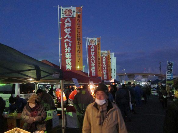 八戸せんべい汁研究所in八戸朝市