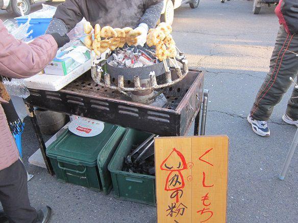 イカの串餅