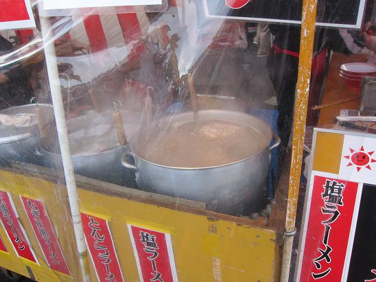 八戸朝市ラーメンスープ