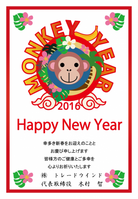 20160101001929538.png