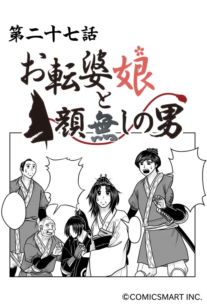 kokuchi27.jpg