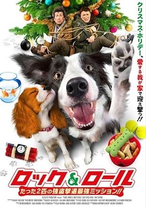dogyoko.jpg