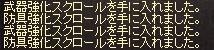 LinC2736.jpg