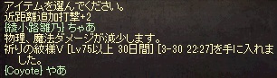 LinC2738.jpg