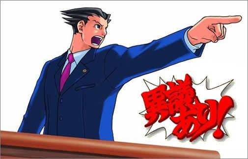 20070406132229saikyouhoumubushourimatadane.jpg