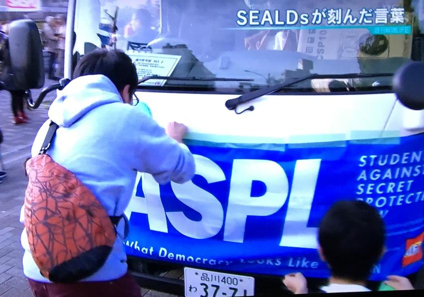 SASPL.jpg