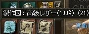 2016030809192262d.jpg