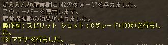 2016031619503246b.jpg