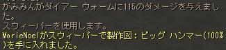 201603161950361d5.jpg