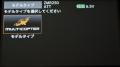 Futaba T18SZドローン設定