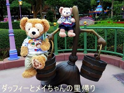 20160321094819305.jpg