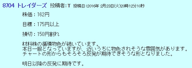 201602252047170ef.jpg